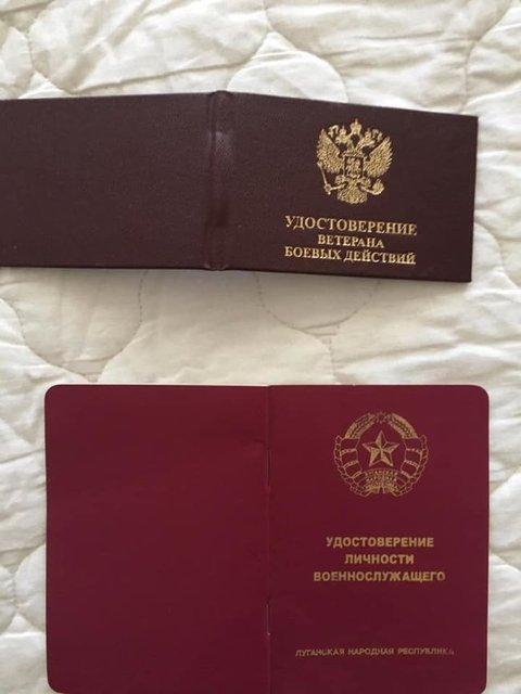 Задержали и отпустят: в Киеве упаковали одного из топ-спонсоров 'ЛНР' (ФОТО) - фото 183313