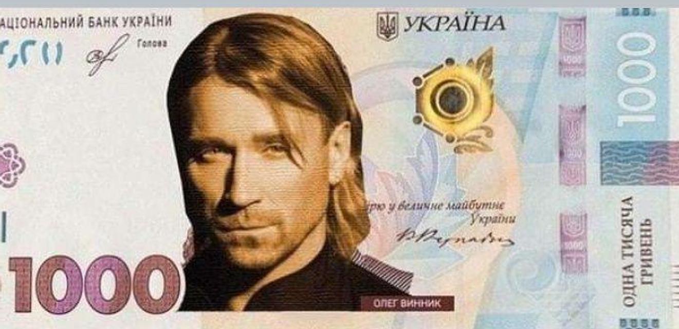 Порошенко 'появился' на гривне – яркие ФОТО - фото 183326