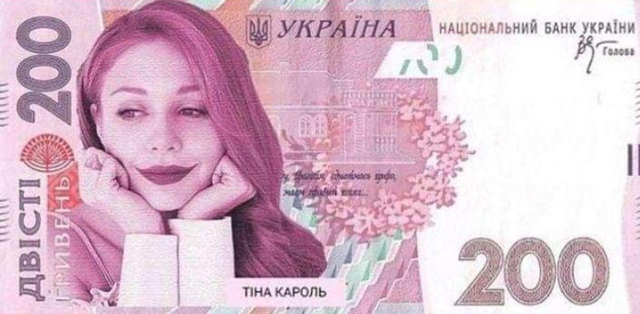 Порошенко 'появился' на гривне – яркие ФОТО - фото 183333