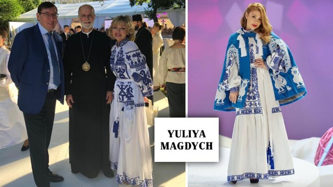 Ирина Луценко надела вышиванку. За 50 тыс – ФОТО - фото 183362