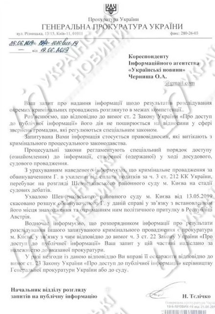 Суд отменил розыск российского пропагандиста Игоря Гужвы - фото 183374