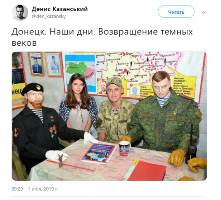 Захарченко 'стал' манекеном. Сеть разорвало от МЕМОВ - фото 183575