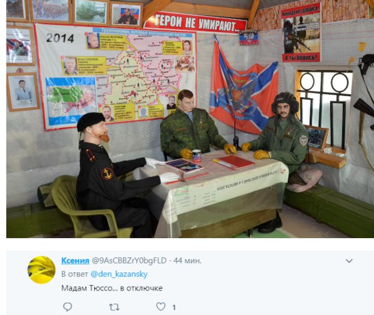 Захарченко 'стал' манекеном. Сеть разорвало от МЕМОВ - фото 183577