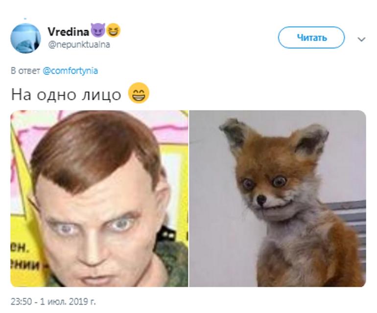 Захарченко 'стал' манекеном. Сеть разорвало от МЕМОВ - фото 183582