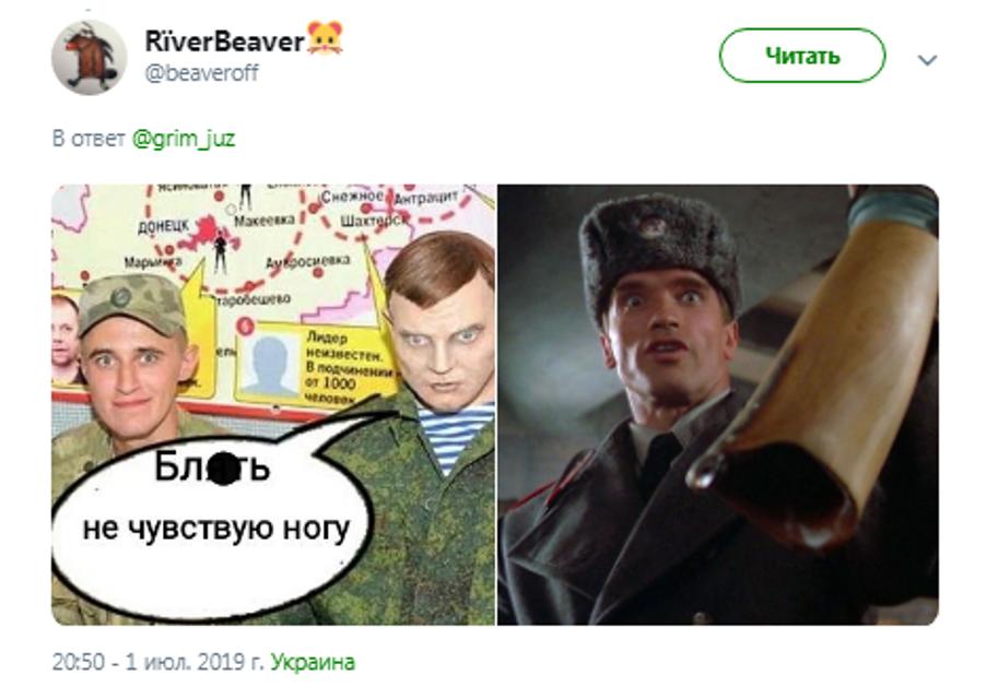 Захарченко 'стал' манекеном. Сеть разорвало от МЕМОВ - фото 183583