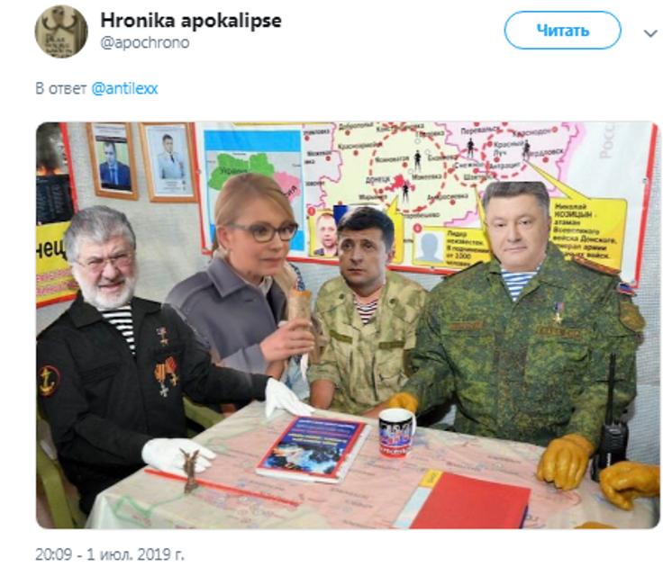 Захарченко 'стал' манекеном. Сеть разорвало от МЕМОВ - фото 183584