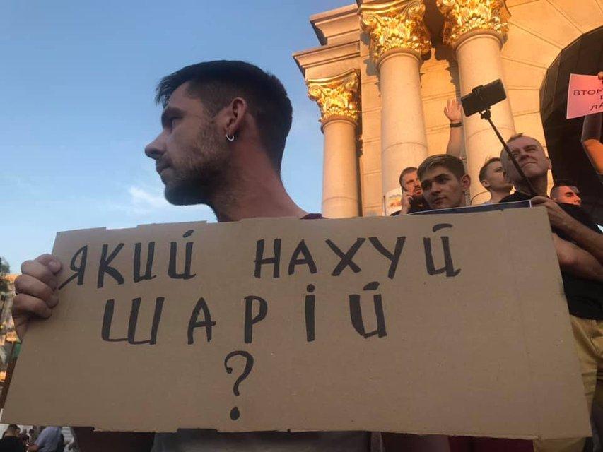 Протесты против реванша: на Майдане - тысячи человек, а в ГПУ обещают паковать Клюева ФОТО - фото 183634
