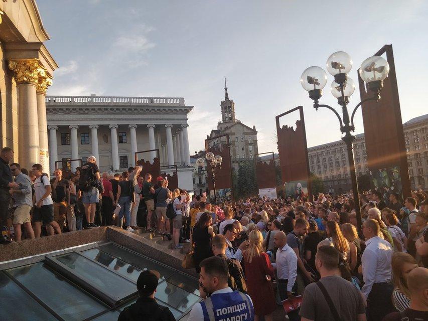 Протесты против реванша: на Майдане - тысячи человек, а в ГПУ обещают паковать Клюева ФОТО - фото 183635