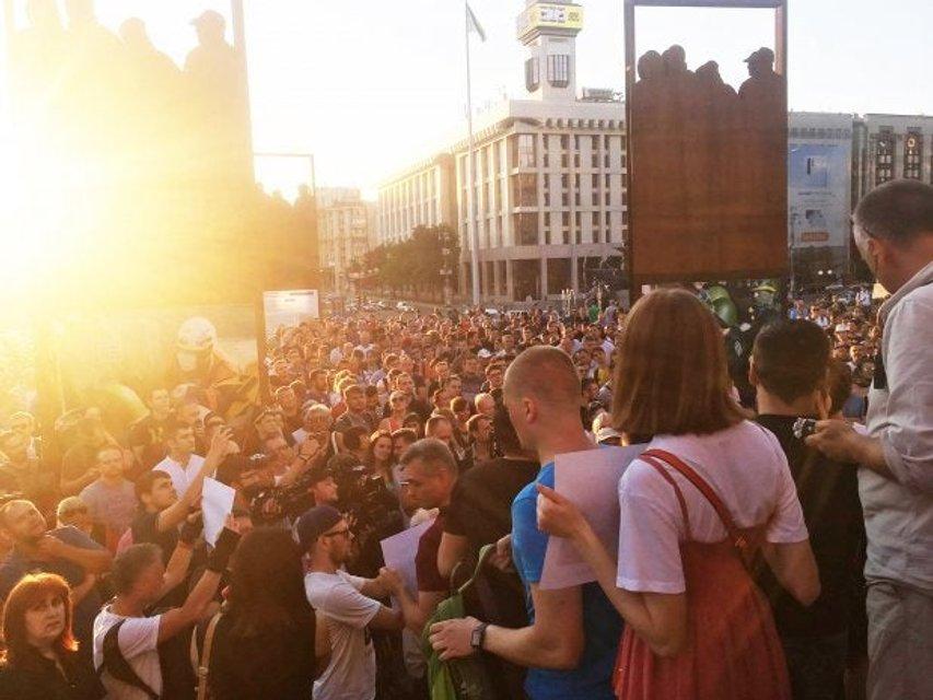Протесты против реванша: на Майдане - тысячи человек, а в ГПУ обещают паковать Клюева ФОТО - фото 183636