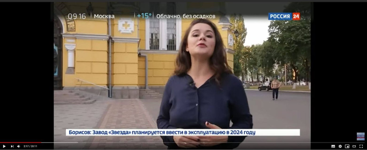 Герой Украины Филарет стал орудием русском пропаганды - фото 183890