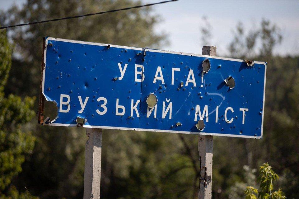 В Станице Луганской отменили всю ЗРАДУ - фото 183896