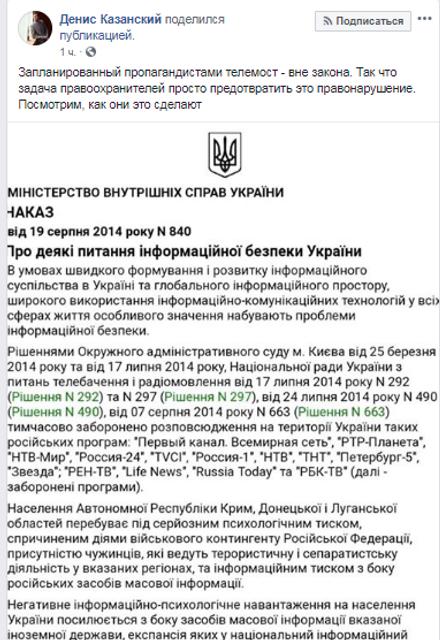 'Телемост' Украина- Россия. Сеть разорвало от гнева – ФОТО - фото 183901