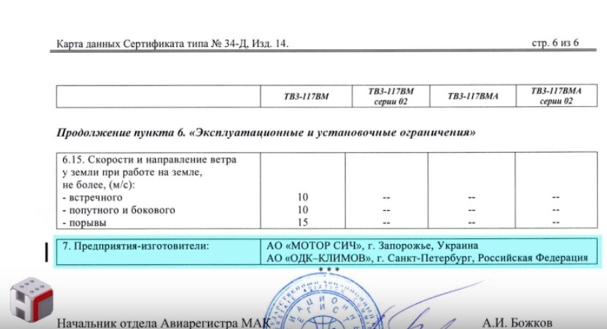 Нардеп и Герой Украины работает на российскую оборонку и финансирует террористов (ВИДЕО) - фото 183954