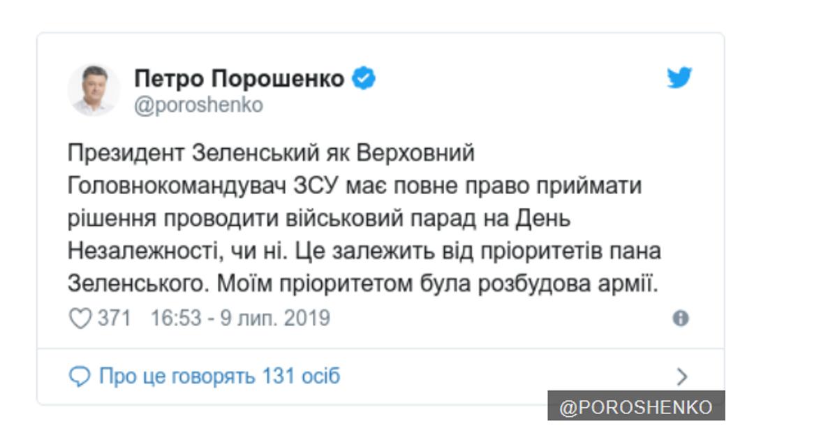 Зеленский отменил парад ВСУ. Сеть взорвалась от ярости - фото 184011