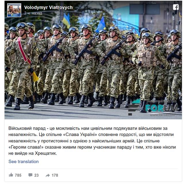 Зеленский отменил парад ВСУ. Сеть взорвалась от ярости - фото 184014