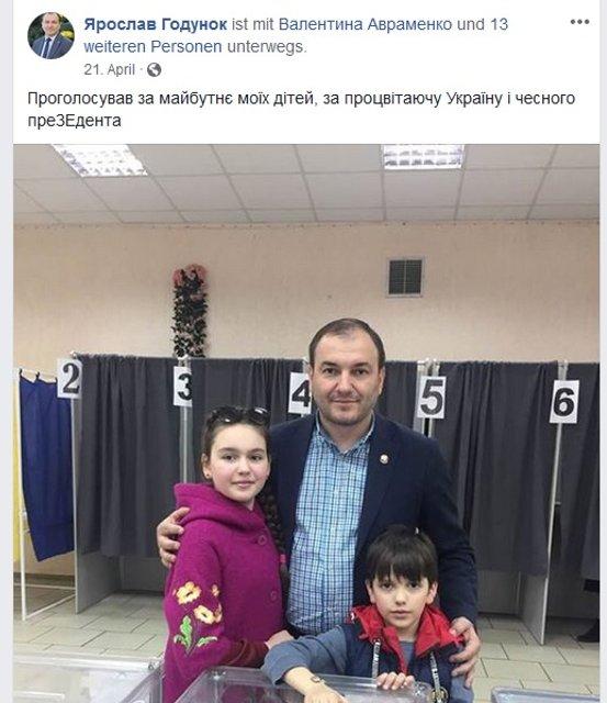 Позвоню Баканову по поводу черта: Зеленский со скандалом выгнал осуждённого чиновника - фото 184058