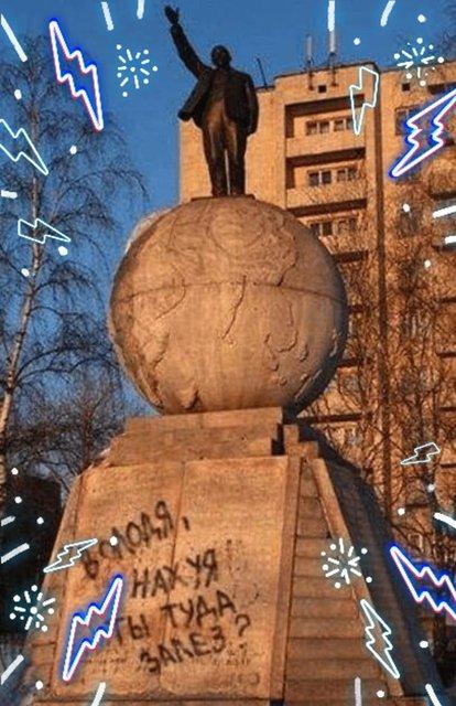 Поедешь в Ростов: Омелян ярко потроллил Зеленского – ФОТО - фото 184152