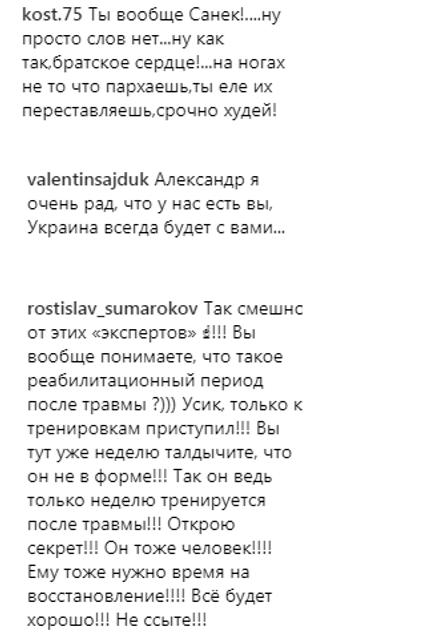 Усик снова поехал в Крым– ФОТО, ВИДЕО - фото 184376
