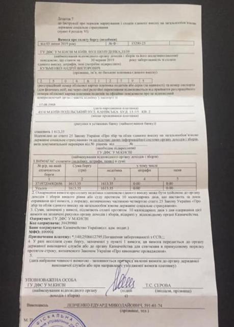 Кузьму Скрябина  оштрафовали. Спустя 4 года после гибели – ФОТО - фото 184425