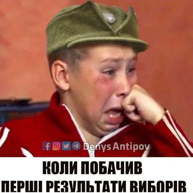 Выборы 2019: РЕАКЦИЯ СЕТИ  - ФОТО - фото 184665