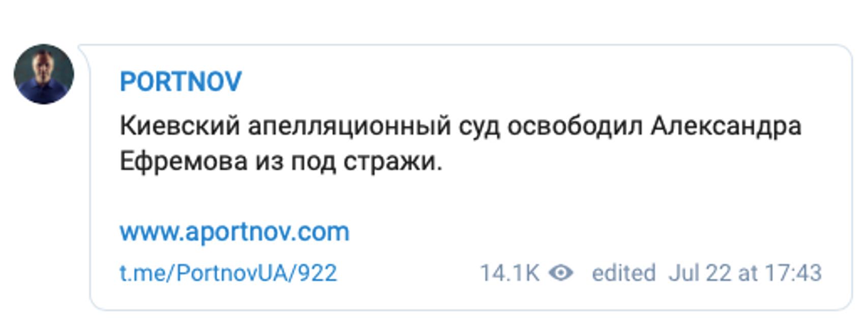 Ефремов вышел из тюрьмы: Что происходит - фото 184715