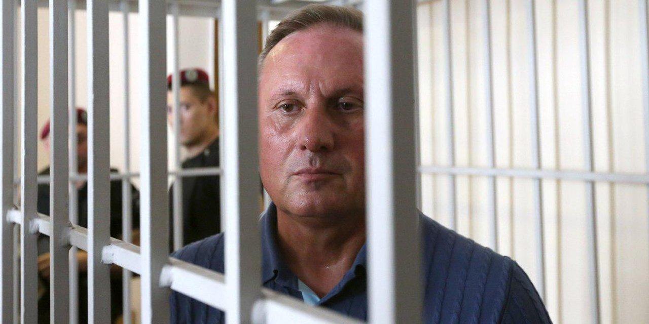 Ефремов вышел из тюрьмы: Что происходит - фото 184716
