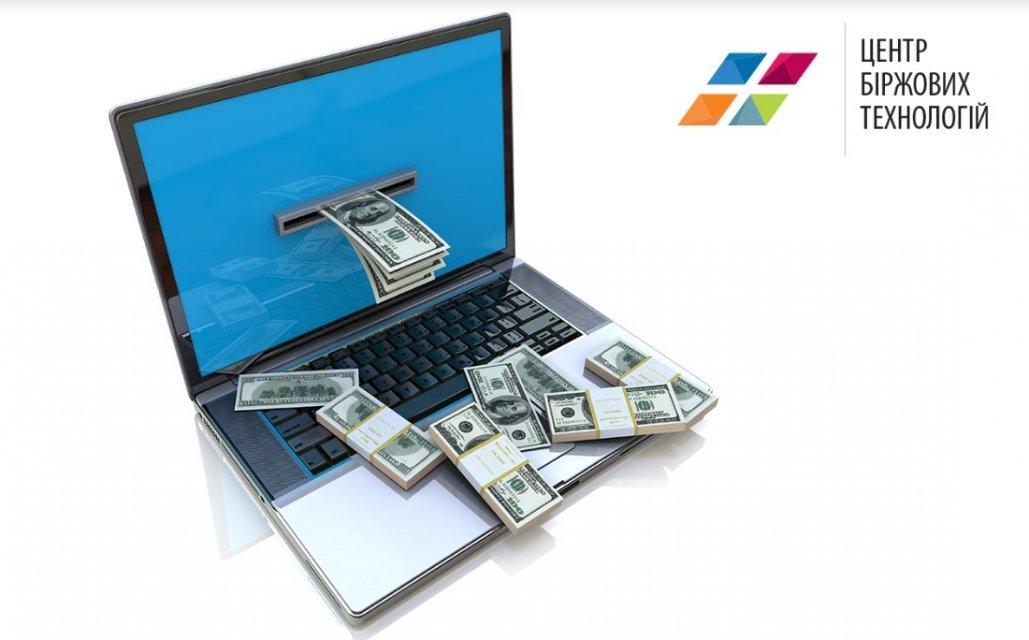Получите полный пакет услуг для бизнесменов онлайн в ЦБТ - фото 184842