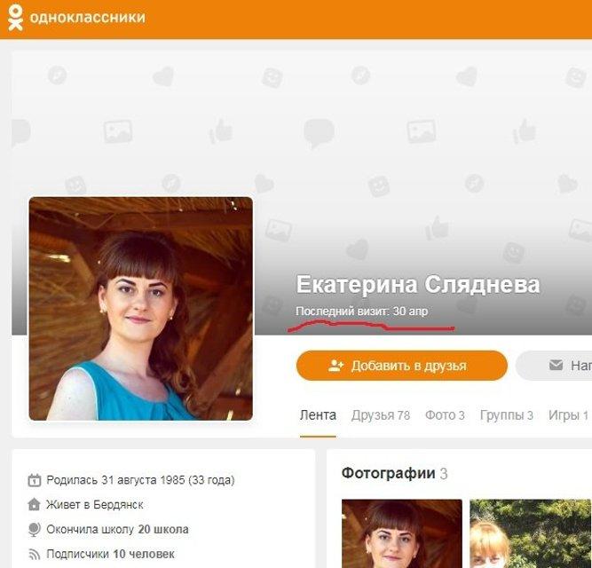 Зеленский назначил женщину на важный пост в Разведке - фото 184893