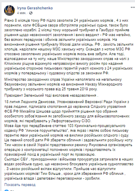 СБУ задержала русский танкер. Сеть ревет от восторга  - ФОТО - фото 184917