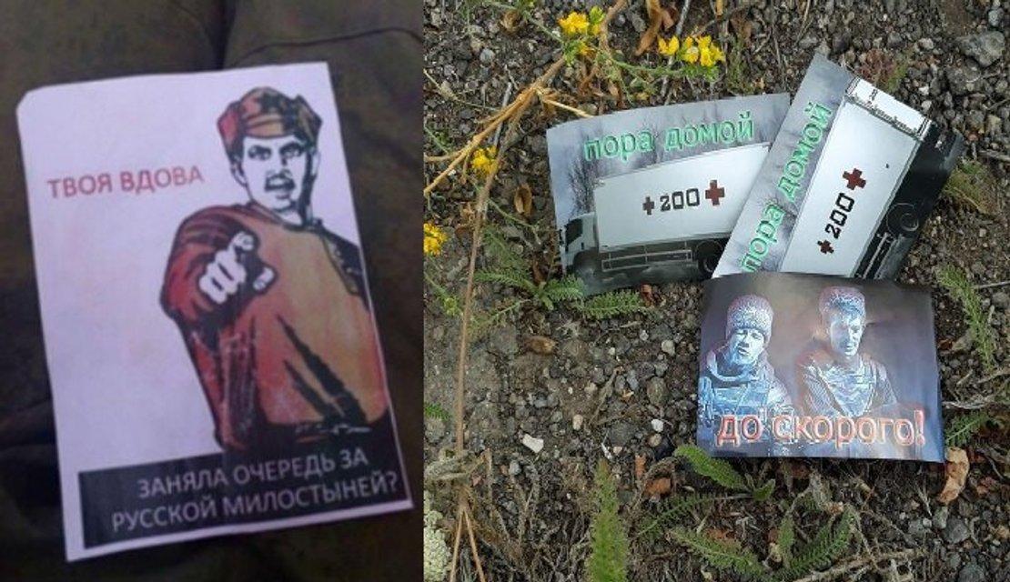 ССО проводят масштабные спецоперации на Донбассе, боевики гоняют 'зраду' (ФОТО) - фото 184953