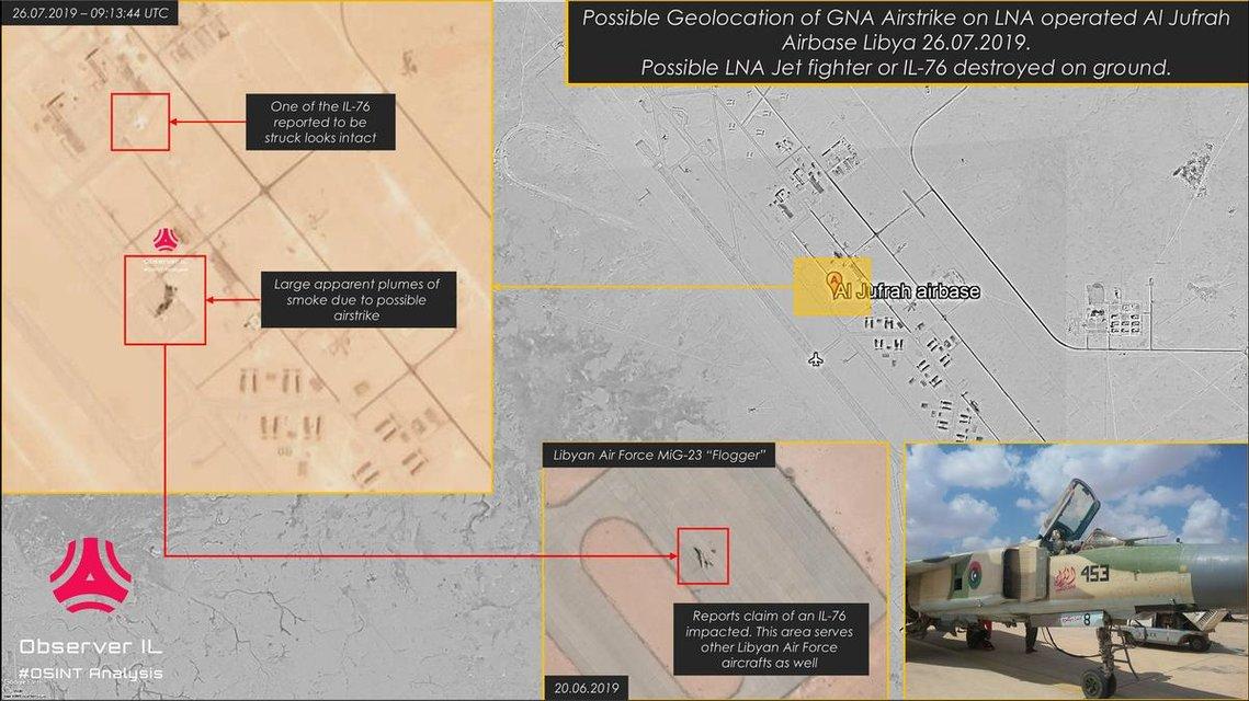 В Ливии ракетным ударом по аэропорту уничтожили два украинских ИЛ-76, погиб пилот - фото 185029