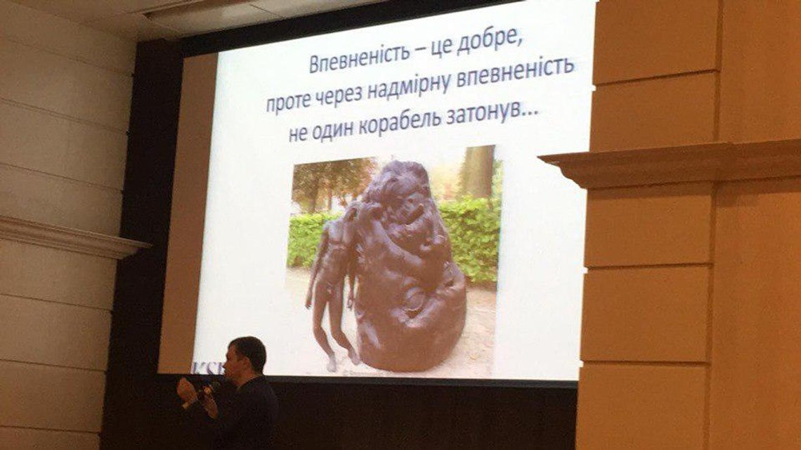 Нардепов 'Слуги народа' просят найти оленя – ФОТО - фото 185090