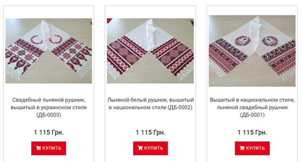 3 тыс. за полотенце: 'Укрзализныця' вляпалась в громкий скандал - фото 185262