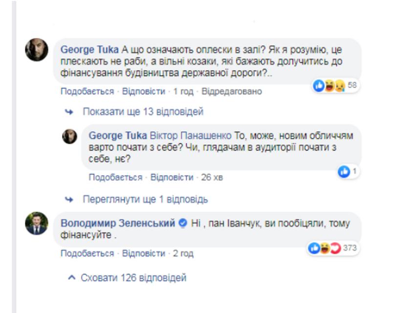 'Вы обещали!': Зеленский устроил жесткую перепалку в сети –ФОТО - фото 185343