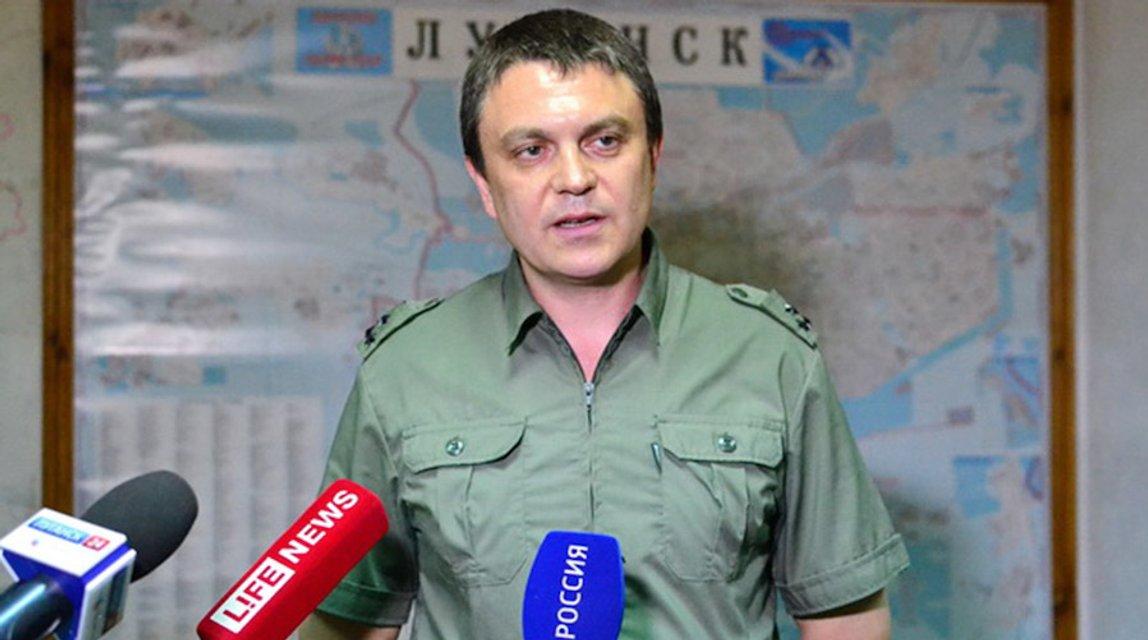 Боевики 'ЛНР' позвали Зеленского в Луганск - фото 185581