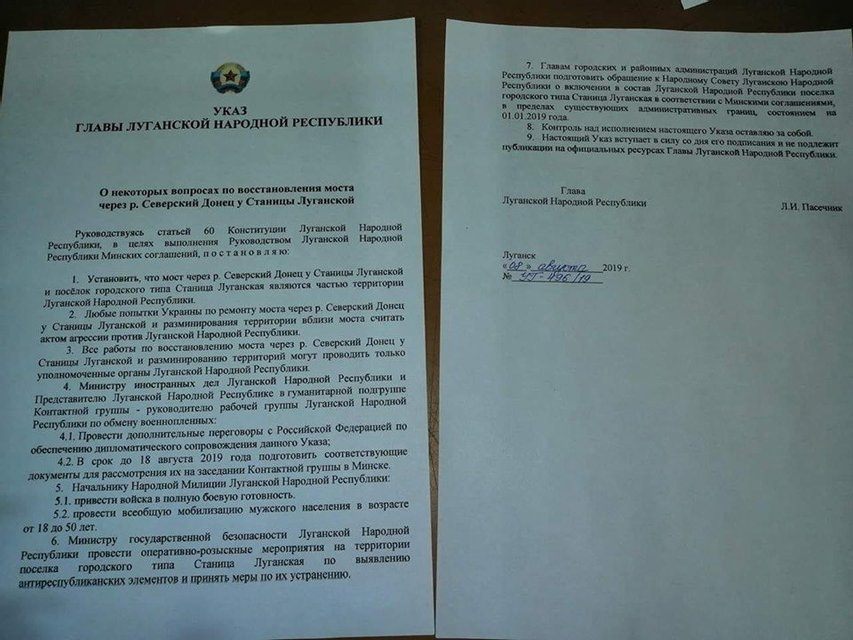 Станицу Луганскую сдали террористам (ФОТО) - фото 185694