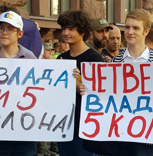 Михаил Порошенко - фото 185770