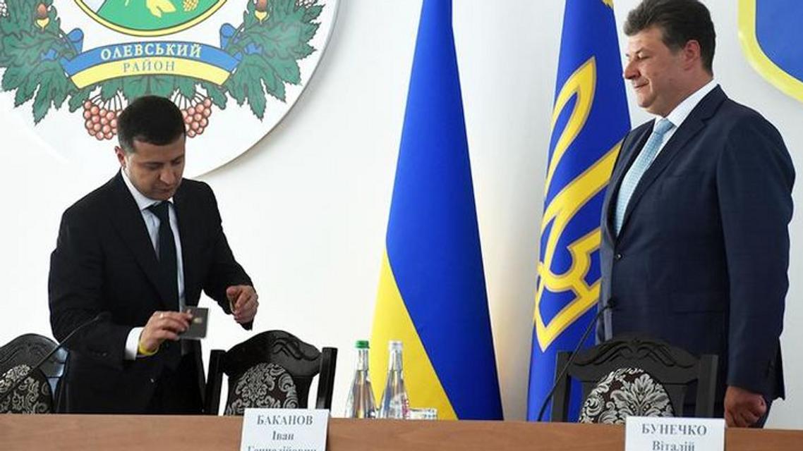 Зеленский назначил нового губернатора. Он человек Коломойского - фото 185801