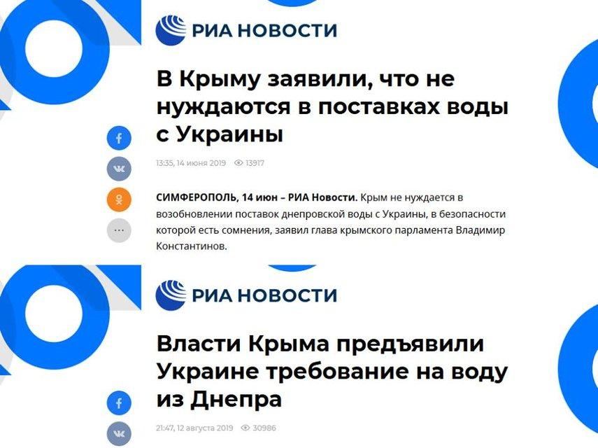 Оккупанты Крыма посягнули на  Днепр. У Зеленского мощно ответили - фото 185838