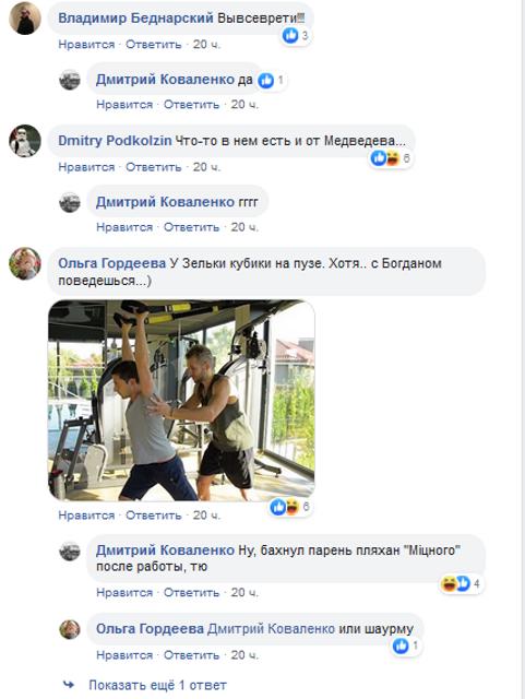 'Зеленского' заметили в метро – яркие ФОТО  и МЕМЫ - фото 186082