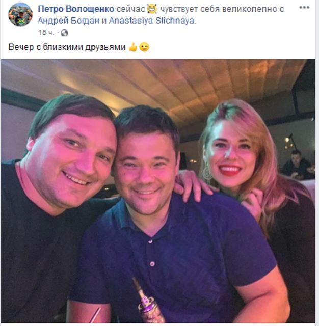 Андрей Богдан  зажег на дискотеке и скурил кальян – яркие ФОТО - фото 186096