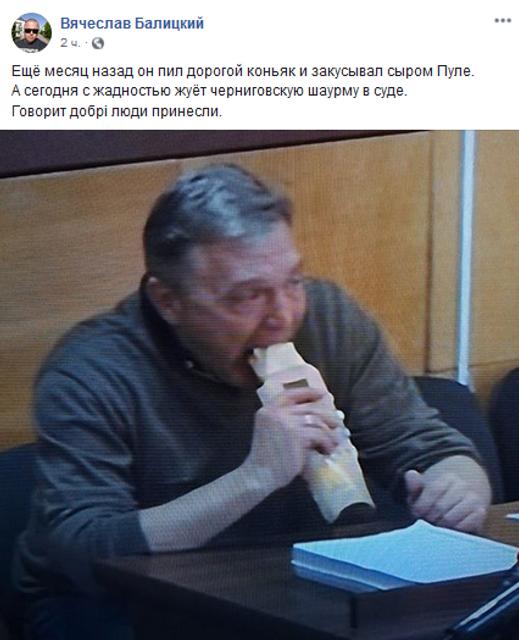 Грымчак поедал шаурму, а суд  вынес новое решение  – ФОТО - фото 186104