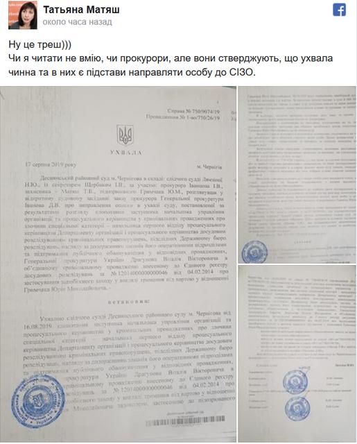 Грымчак поедал шаурму, а суд  вынес новое решение  – ФОТО - фото 186106