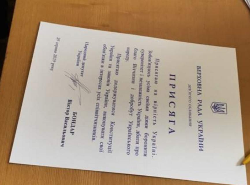 Верховная Рада начала работу – яркие  ФОТО, ВИДЕО - фото 186748