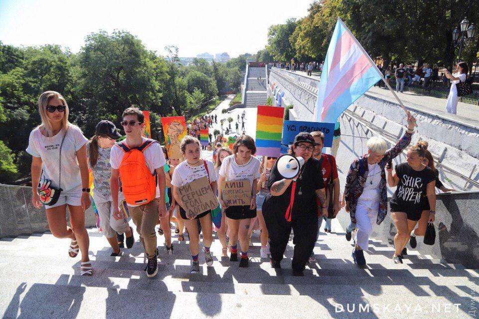 В Одессе прошел гей-парад, есть задержанные – ФОТО, ВИДЕО - фото 186899