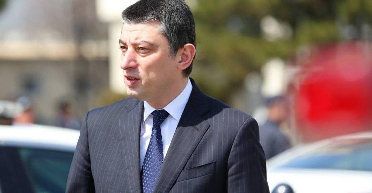 Премьер Грузии подал в отставку - фото 186942