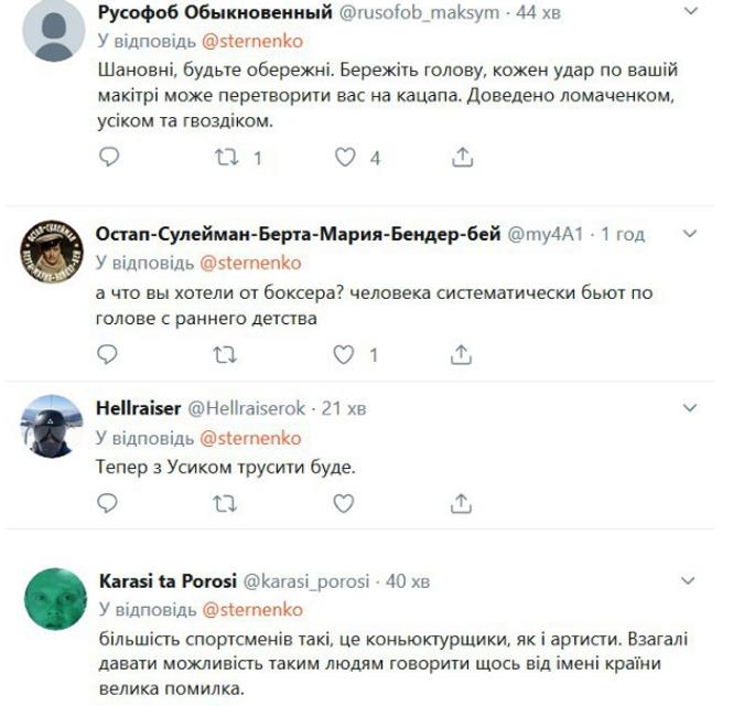 'Друзья из России': Ломаченко попал в дикий скандал  - ФОТО, ВИДЕО - фото 187049