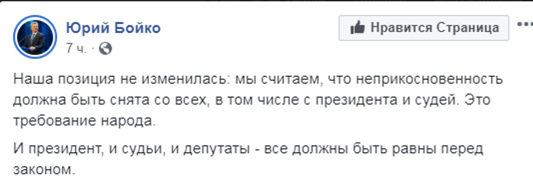 Депутаты лишились неприкосновенности: РЕАКЦИЯ СЕТИ - фото 187058