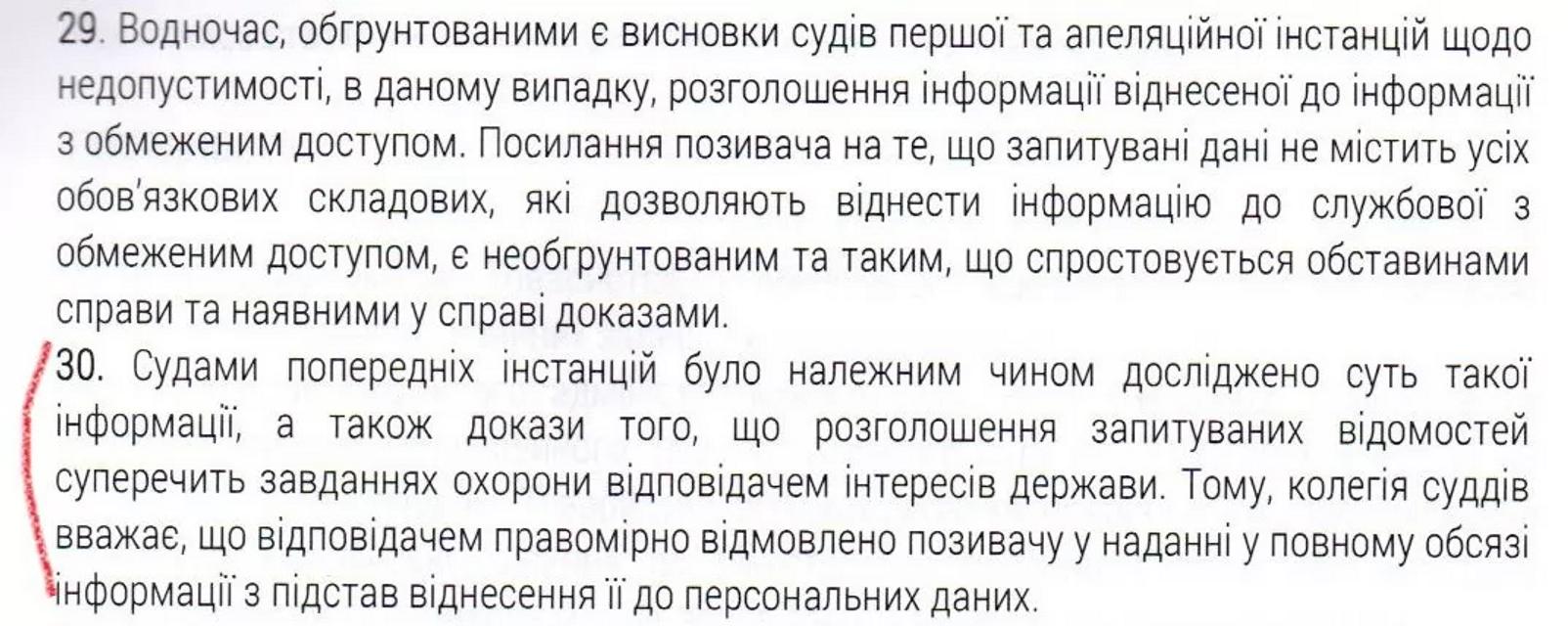 Верховный суд разрешил Авакову и министру обороны тайно раздавать оружие кому угодно - фото 187083