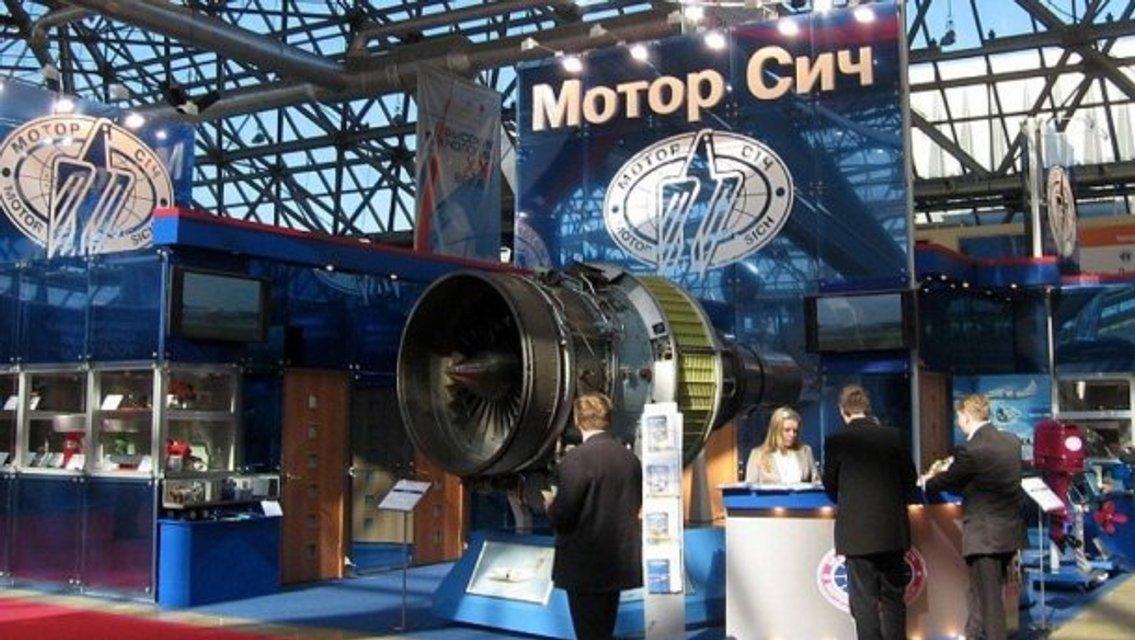 СБУ нашла русский след в  'Мотор Сич'. Опять - фото 187157
